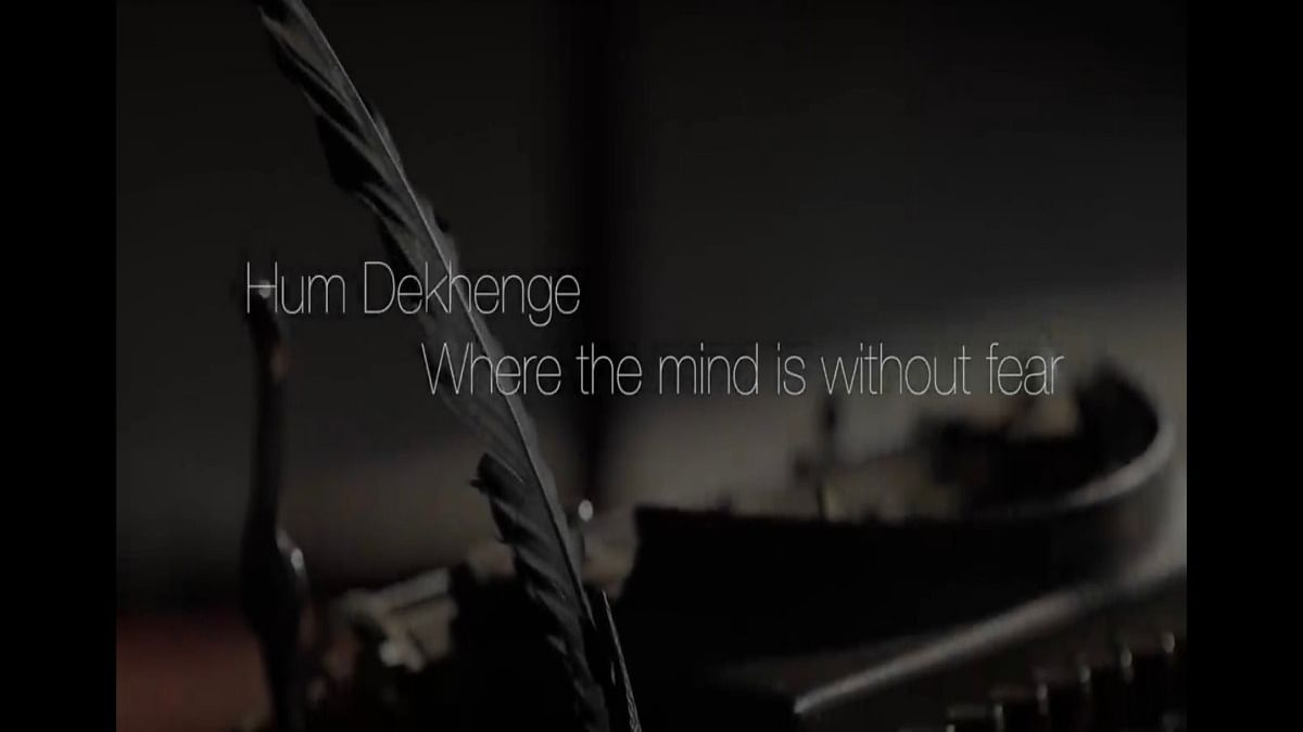 WATCH: Faiz's 'Hum Dekhenge' fused with Tagore's  'Where the Mind is Without Fear'