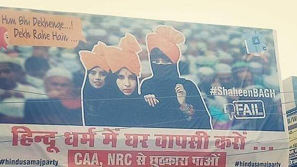 "UP: ""Get rid of CAA, NRC by 'gharvapsi' in Hinduism"", says hoarding in Varanasi; FIR against 'unidentified'"