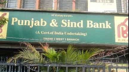 Punjab and Sind Bank (Photo Courtesy: IANS)