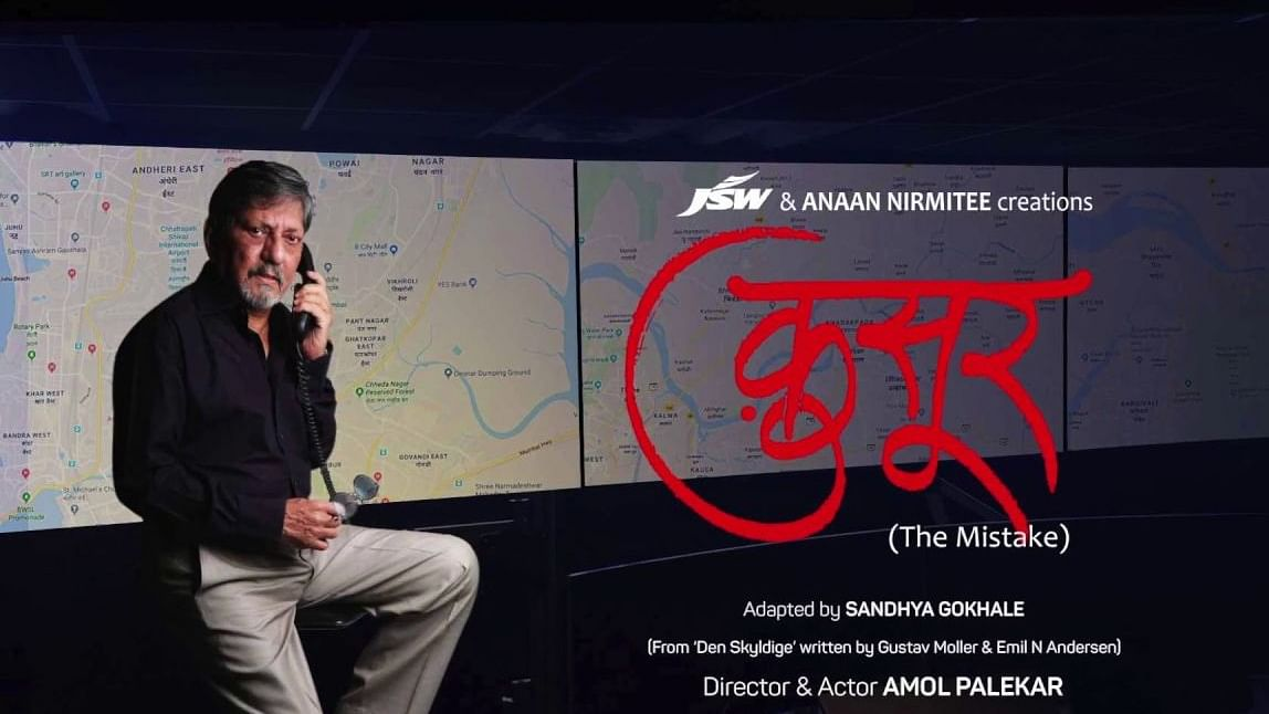 21st Bharat Rang Mahotsav to open with Amol Palekar's 'Kusur'