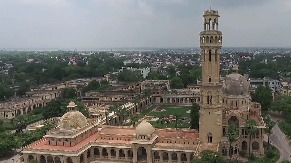 Allahabad University  Vice Chancellor resigns after allegations