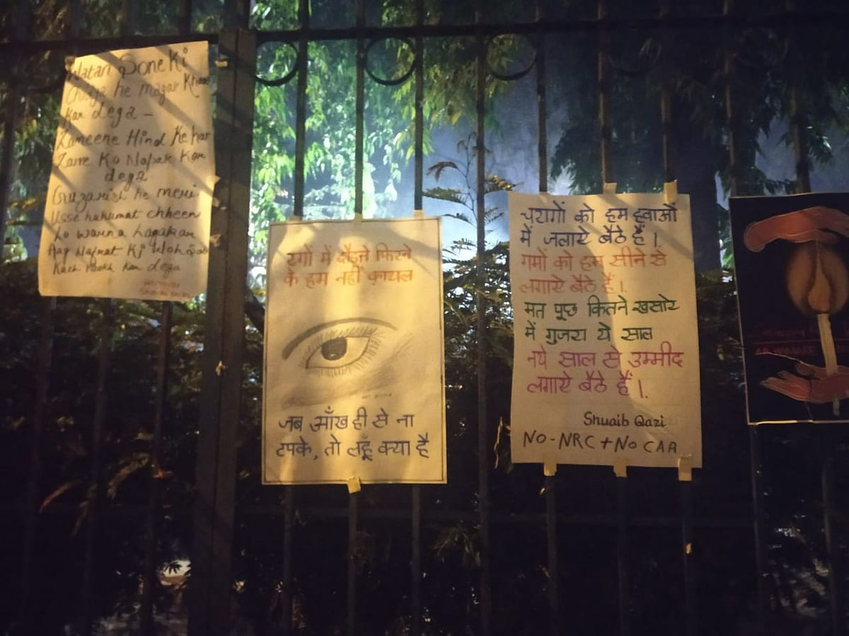 New Year's Eve turns into 'Azadi Night' at Jamia Milia; students and locals sing songs to protest against CAA