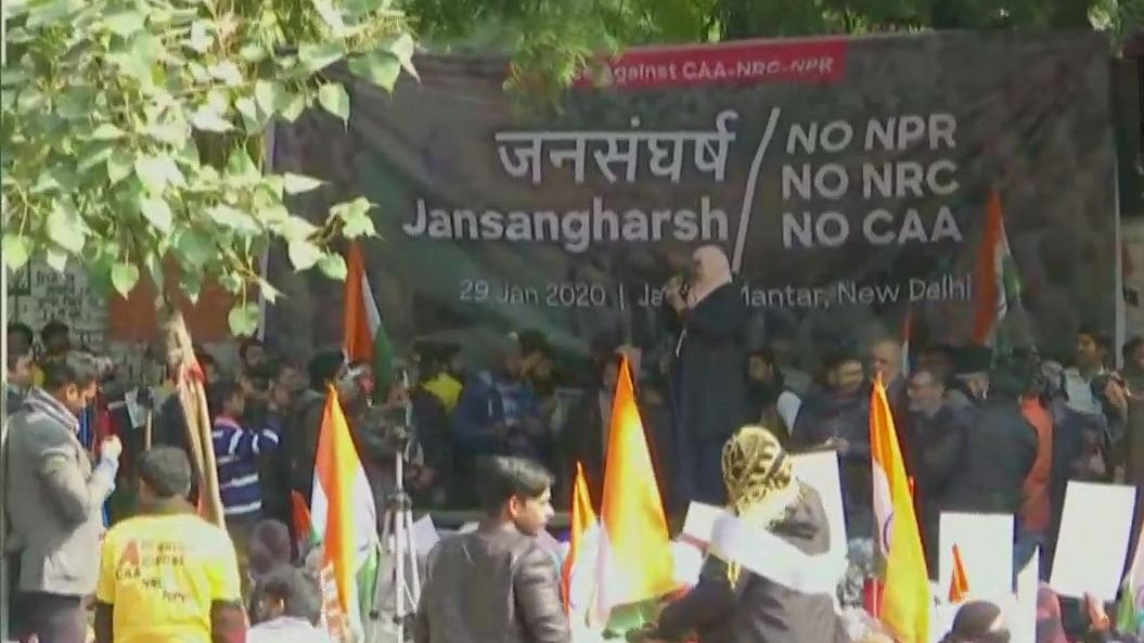 Another protest held at Jantar Mantar against CAA
