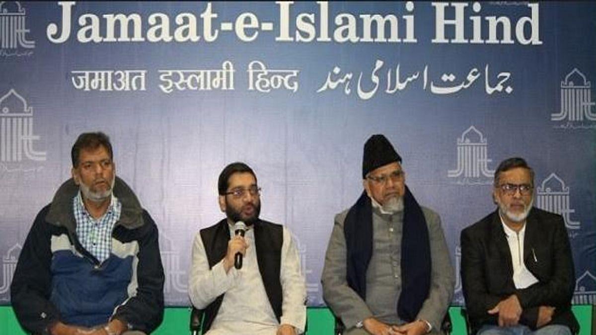 Jamaat-e-Islami condemns Nankana violence and murder of Iranian General Qassem Soleimani