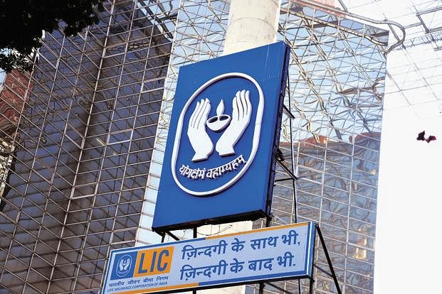 Govt plan to sell stake in LIC keeps its 33 crore policyholders on tenterhooks