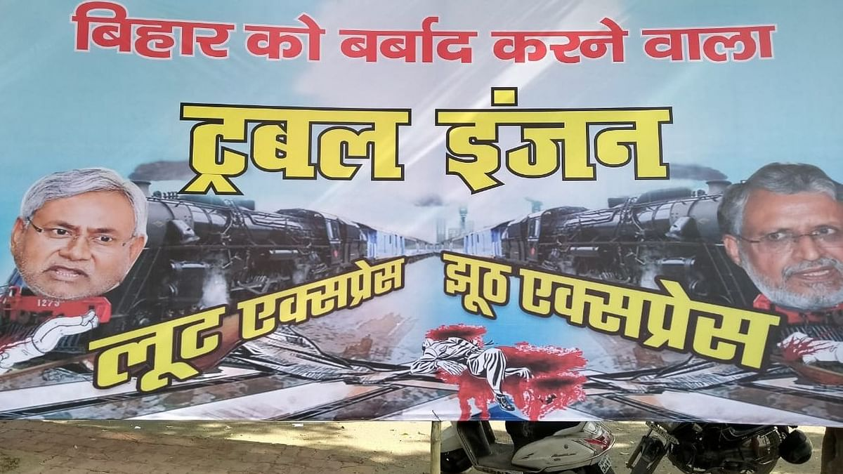 Bihar poster war: RJD labels CM Nitish Kumar and Deputy CM Sushil Modi as 'trouble engine'