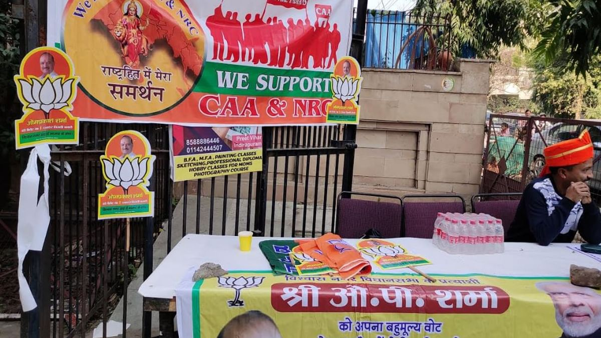 Present on ground, absent in people's mind; BJP supporters accept defeat