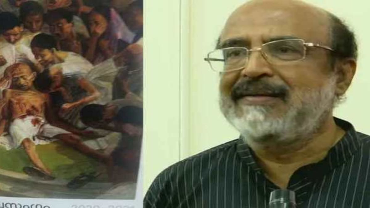 Kerala Finance Minister's Budget speech cover features painting depicts Mahatma Gandhi's assassination