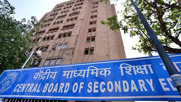 CBSE to allow change in city of exam centre for first term class 10, 12 board exams