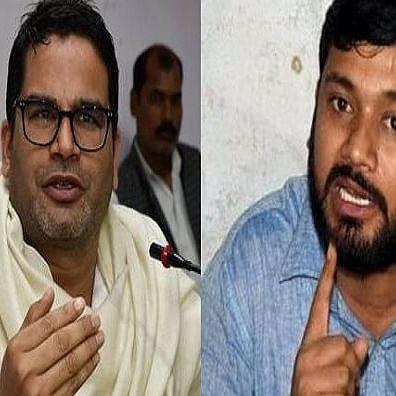 Bihar: Prashant Kishor and Kanhaiya Kumar may join hands