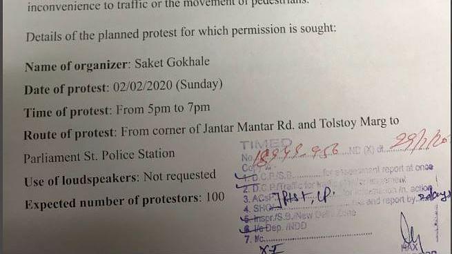 Delhi Police grants permission to raise 'Desh ke gaddaron ko, goli maaro saalon ko' slogan!