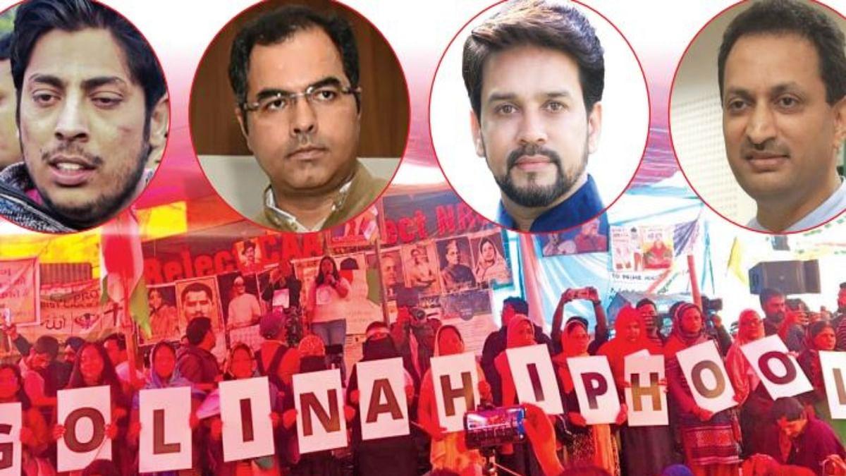 SHOOT OR SHOWER: Goli nahin, phool barsaao ( shower flowers) , responded women at Shaheen Bagh to chants of 'Goli maaro...' ( shoot the traitors)