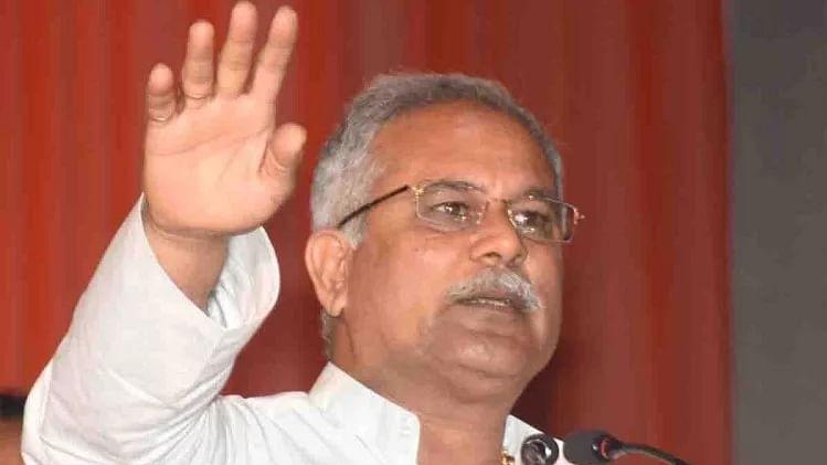 CM Bhupesh Baghel invites American investments in Chhattisgarh