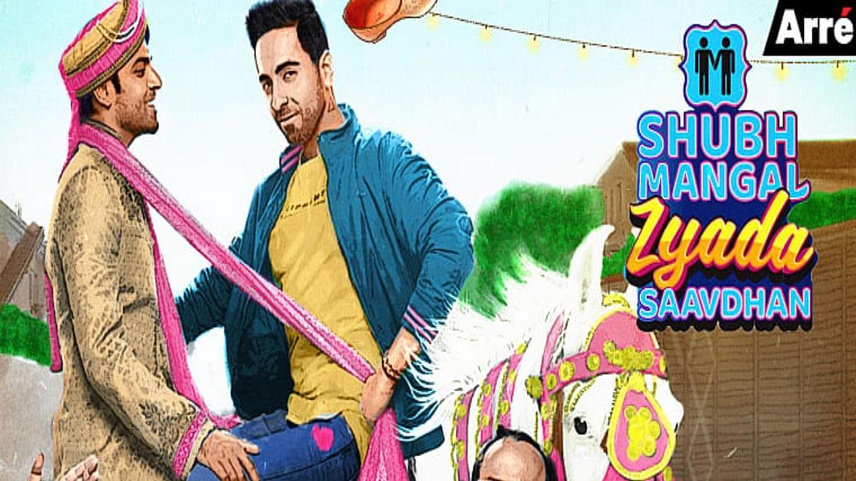 Shubh Mangal Zyada Saavdhan; Is India ready for boy-boy romance?