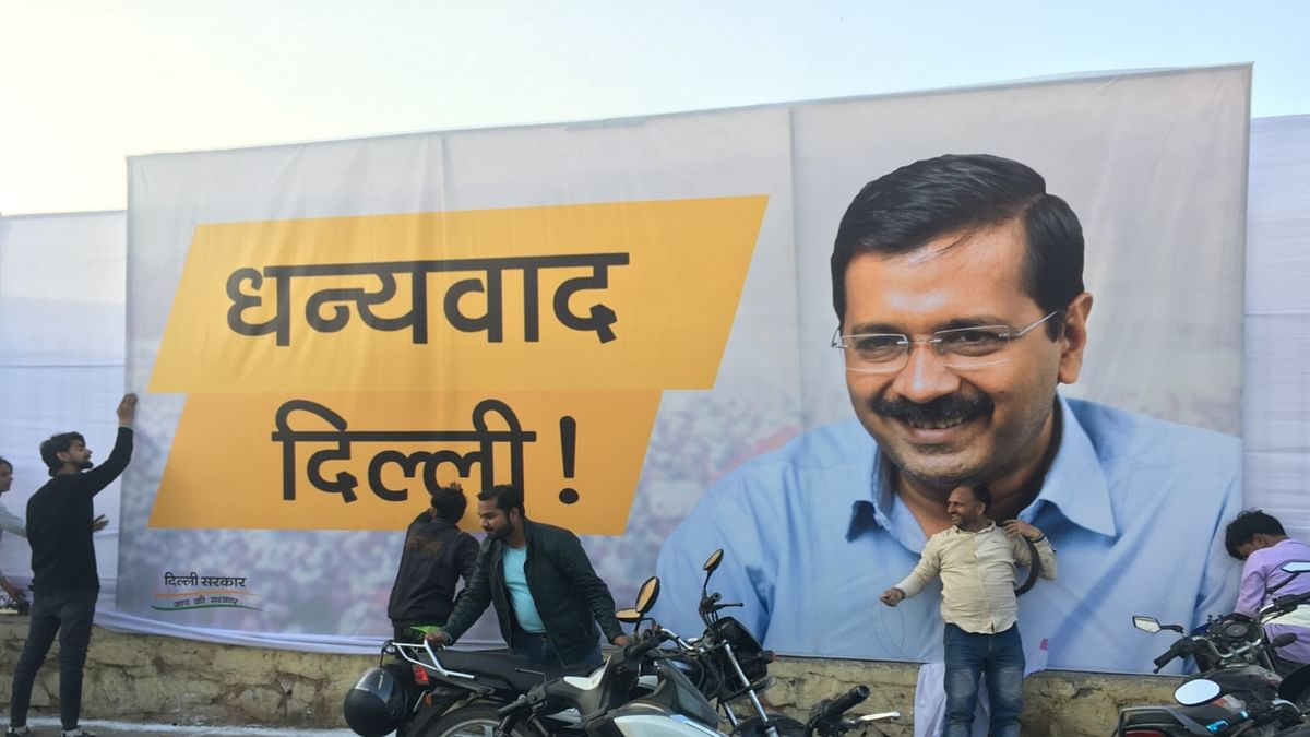 WATCH: Preparations in full swing at Ramlila Maidan for Arvind Kejriwal's oath taking ceremony