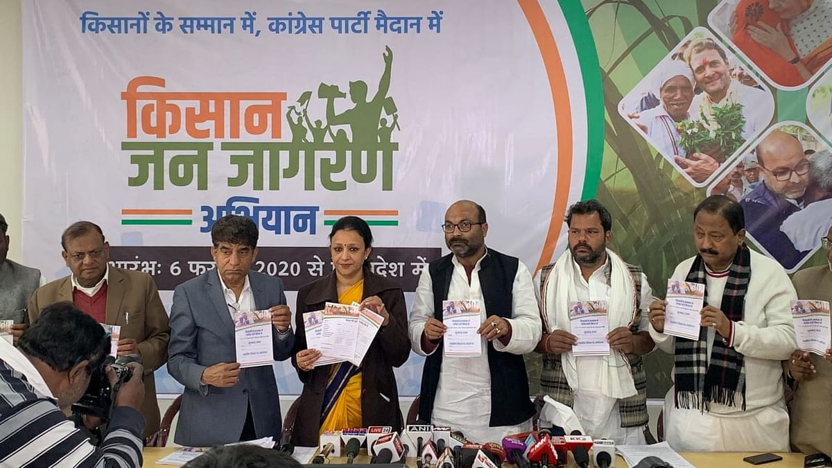 Congress launches mega farmers awareness campaign in Uttar Pradesh