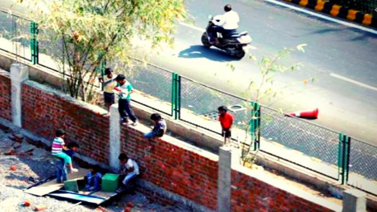 Why complain about a 'wall'? Don't we Indians tend to hide everything?