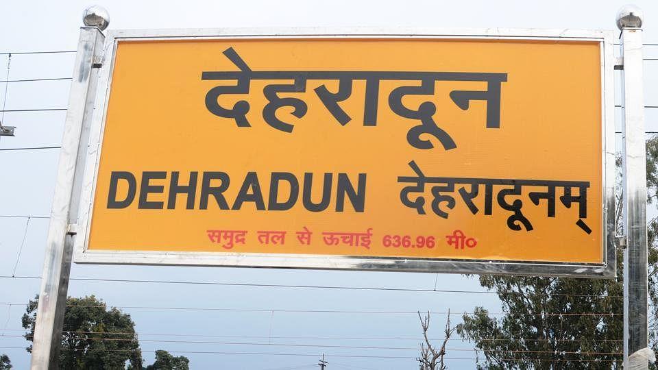 Earlier board at Dehradun station