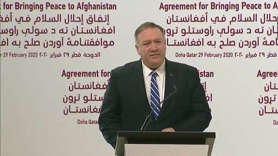 US, Taliban sign historic deal on Afghanistan's future