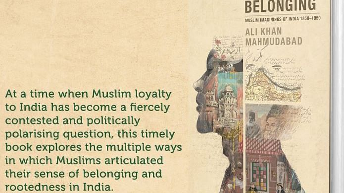 Oxford University Press launches 'Poetry of Belonging': Muslim Imaginings of India 1850–1950