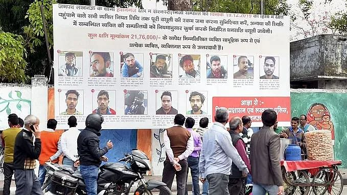 Posters of anti-CAA protestors in Lucknow: Yogi government moves SC against Allahabad HC order