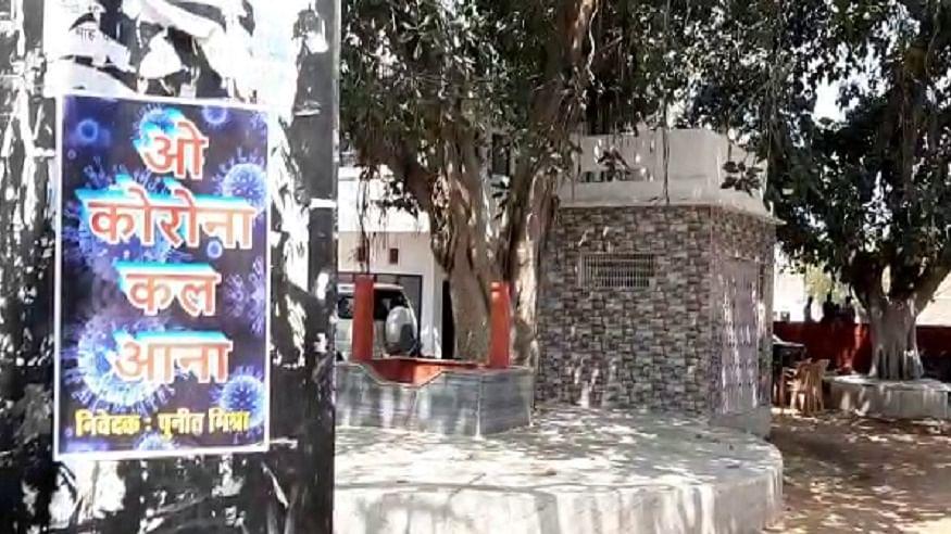 Where fiction meets reality: 'O Corona, Kal Aana' posters in Varanasi to ward off COVID-19
