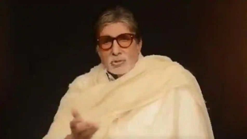 WATCH: Amitabh Bachchan pens a poem in Awadhi about precaution against coronavirus