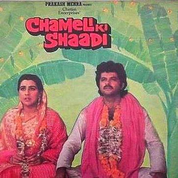 Sara Ali Khan to do mother Amrita's 'Chameli Ki Shaadi'?