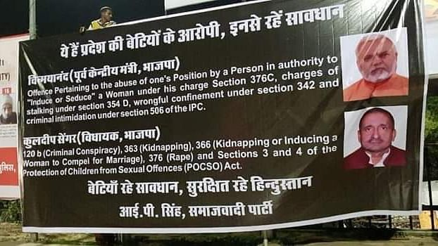 Chinmayanand, Sengar's poster put up next to UP's 'name and shame' hoardings in Lucknow, removed