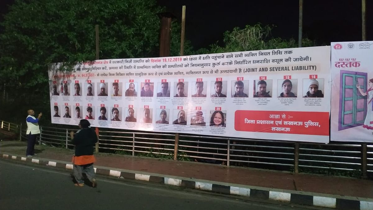 Hoardings of anti-CAA protesters, identifying them as 'defaulters' come up in Lucknow