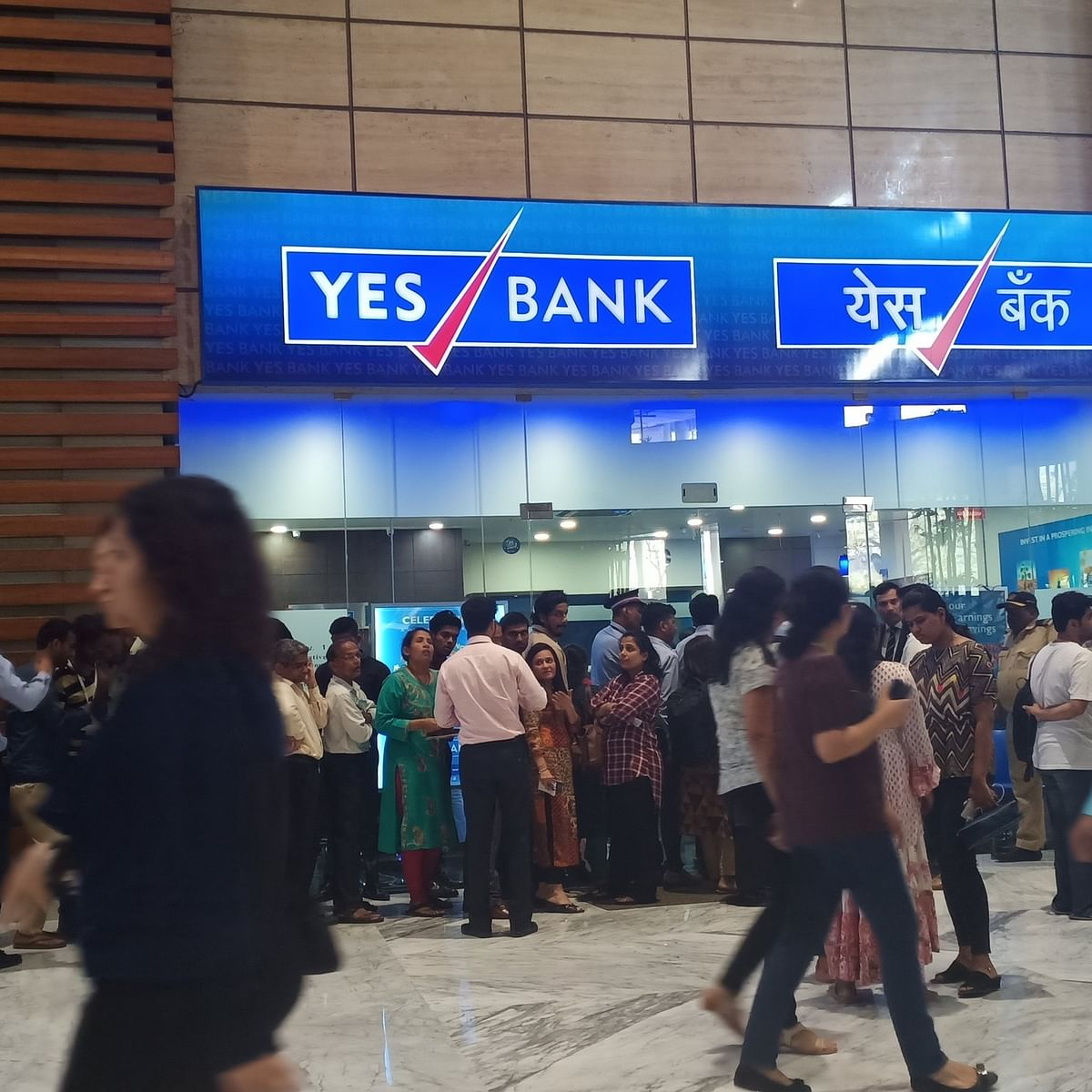 Yes Bank Branch at Yes Bank registered office building (Photo courtesy- social media)