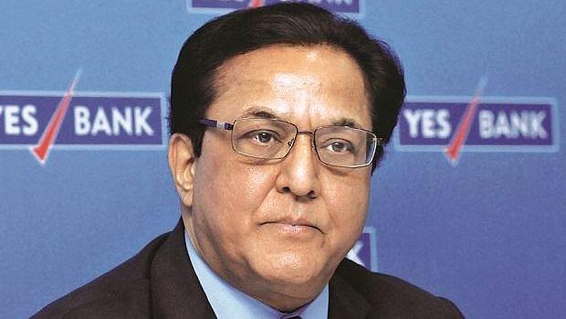 Yes Bank case: CBI raids 7 locations in Mumbai