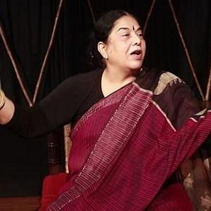 Usha Ganguly