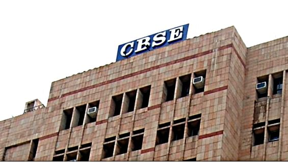 CBSE class 12 board exams cancelled for this year due to pandemic