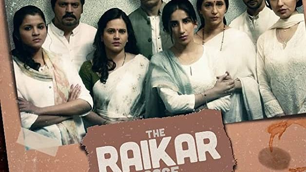 'Raikar Case' is a messy clunky whodunit