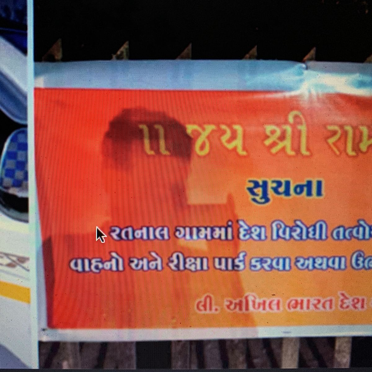 Posters against Muslim in Gujarat