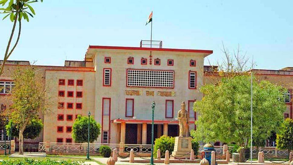 Laxmi Vilas Palace Hotel case: Rajasthan HC stays CBI court's order, raps it for issuing arrest warrants
