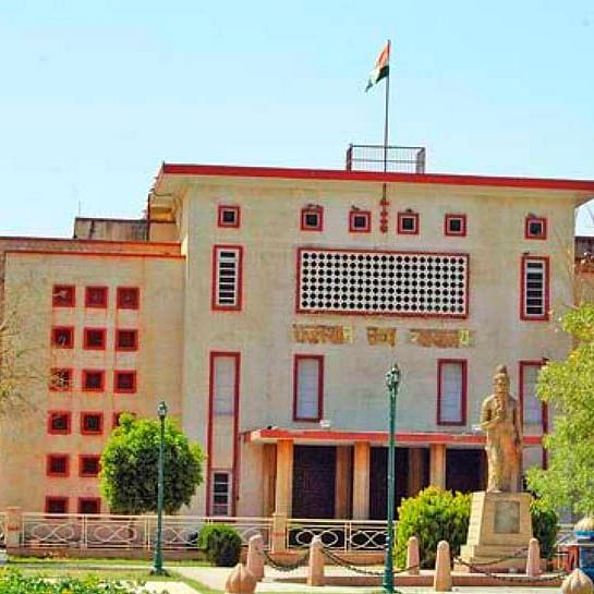 Rajasthan High court (Photo courtesy- social media)