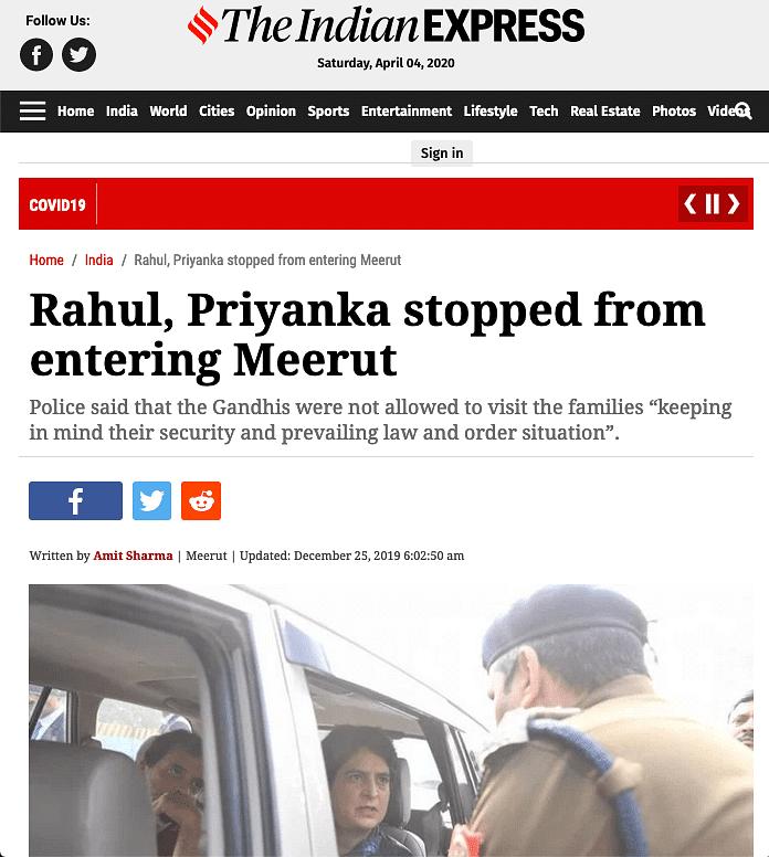 Altnews calls the bluff on video accusing Rahul and Priyanka Gandhi of flouting lockdown