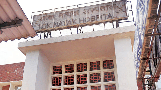 COVID-19 patient dies at LNJP Hospital 4 days ago; staff mislead son in the same hospital