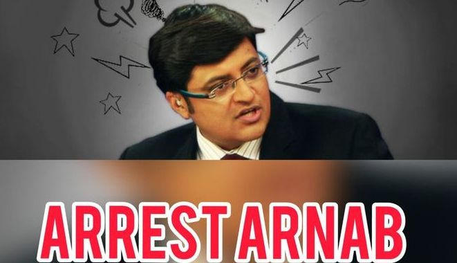 Congress leaders demand arrest of Republic TV head Arnab Goswami; #ArrestAntiIndiaArnab top trend on Twitter