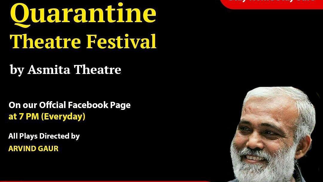 World's first 'Quarantine Theatre Festival' in the times of corona lockdown