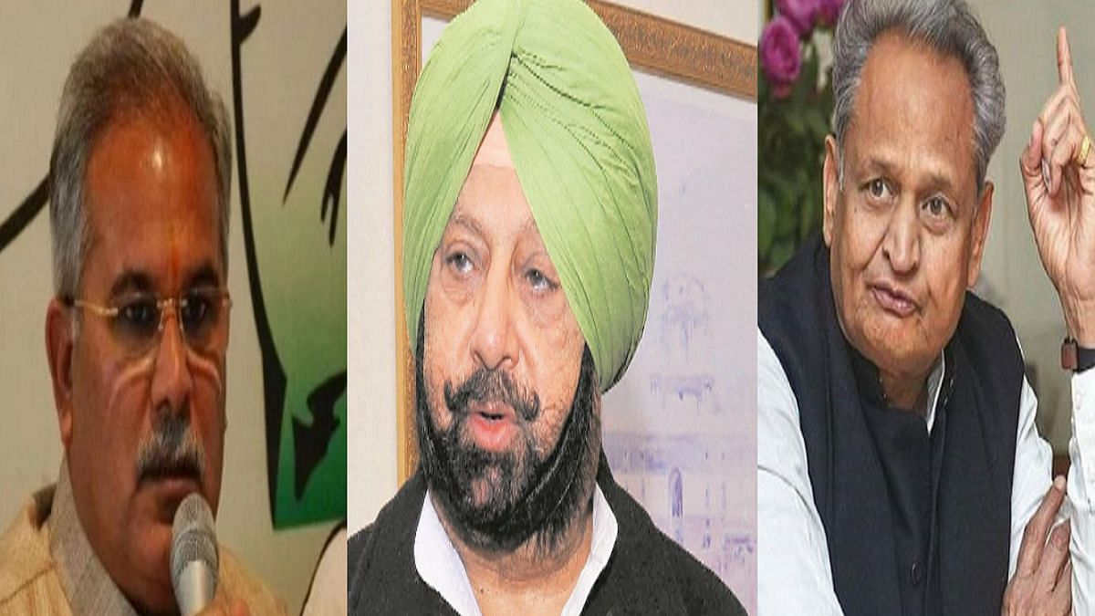 Congress CMs accuse Modi govt of taking decisions arbitrarily