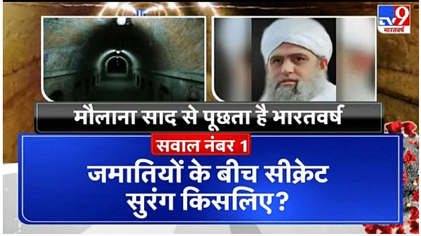 Fact-check: TV9's exclusive report on a 'secret underground tunnel' in Nizamuddin Markaz