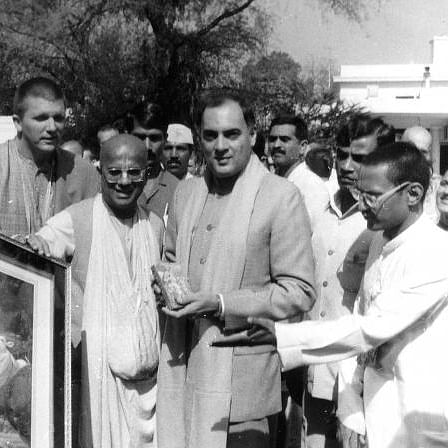 A Tribute: Recalling Rajiv Gandhi in trying times