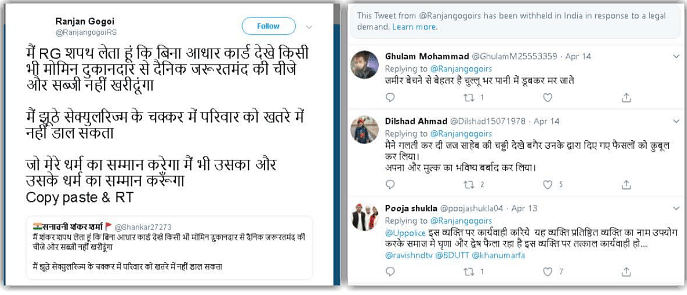 The original tweet by parody Ranjan Gogoi account (left). How the tweet currently looks now after being taken down in response to a legal demand (right)