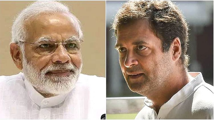 Rahul Gandhi shares PM's old video on MGNREGA