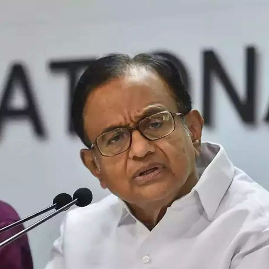 Former Union Minister P Chidambaram (Photo Courtesy: IANS)