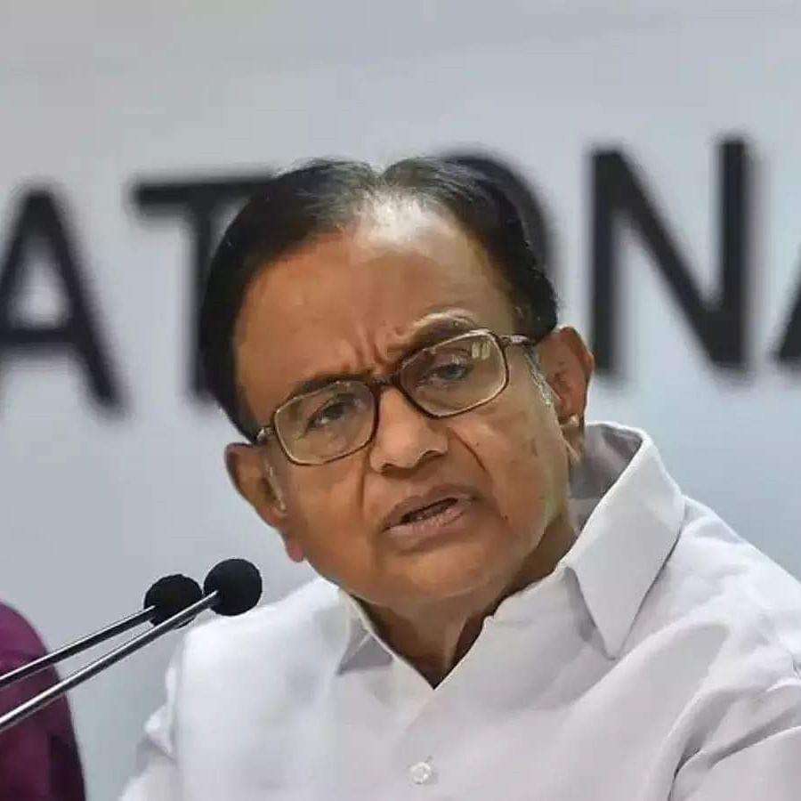 Former Union Minister P Chidambaram