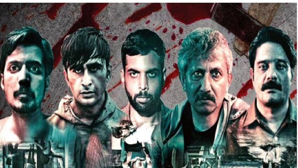 Recommendation: 'Pataal Lok' on Amazon Prime is a notch above Sacred Games